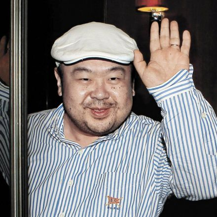 For Kim Jong Nam, a sad ending to a lonely life