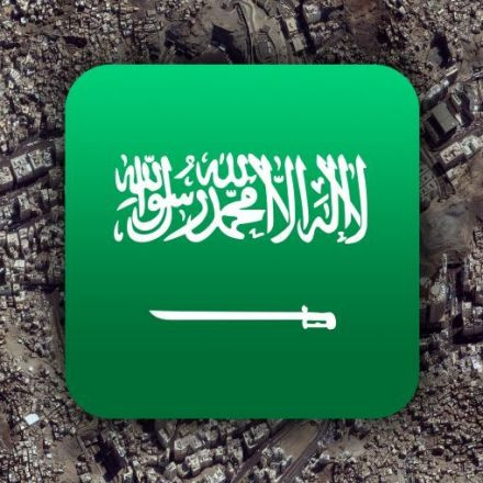 Your App Isn't Helping The People Of Saudi Arabia