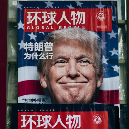 Chinese Trademarks And The Emoluments Clause: Do They Intersect In The Trump Presidency?
