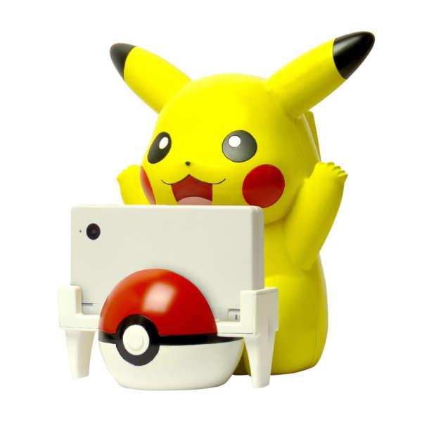 Nintendo Licensed Pikachu Charging Stand DSi XL DSi