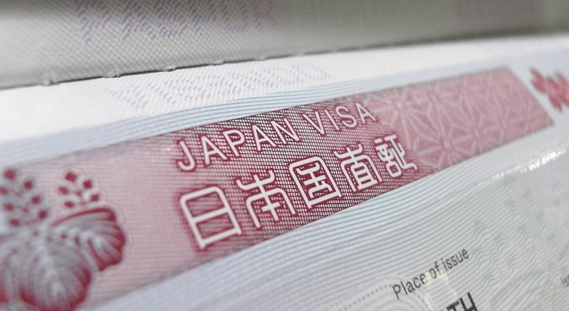 Сколько по времени делается виза в Японию в 2019 году