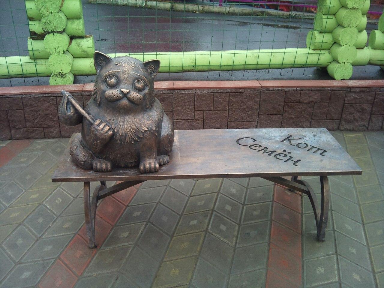 Памятники Мурманска