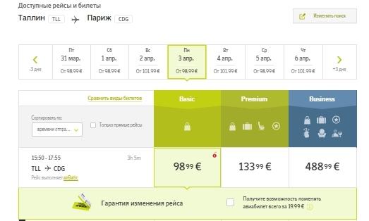 bitcoin skrydžio bilietas)