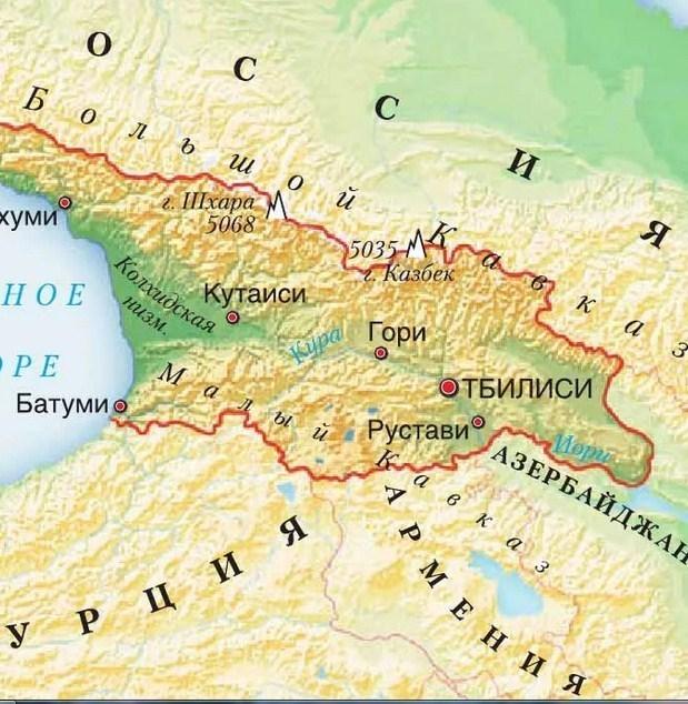 Гора Казбек (Россия) - высота, фото, где находится ...