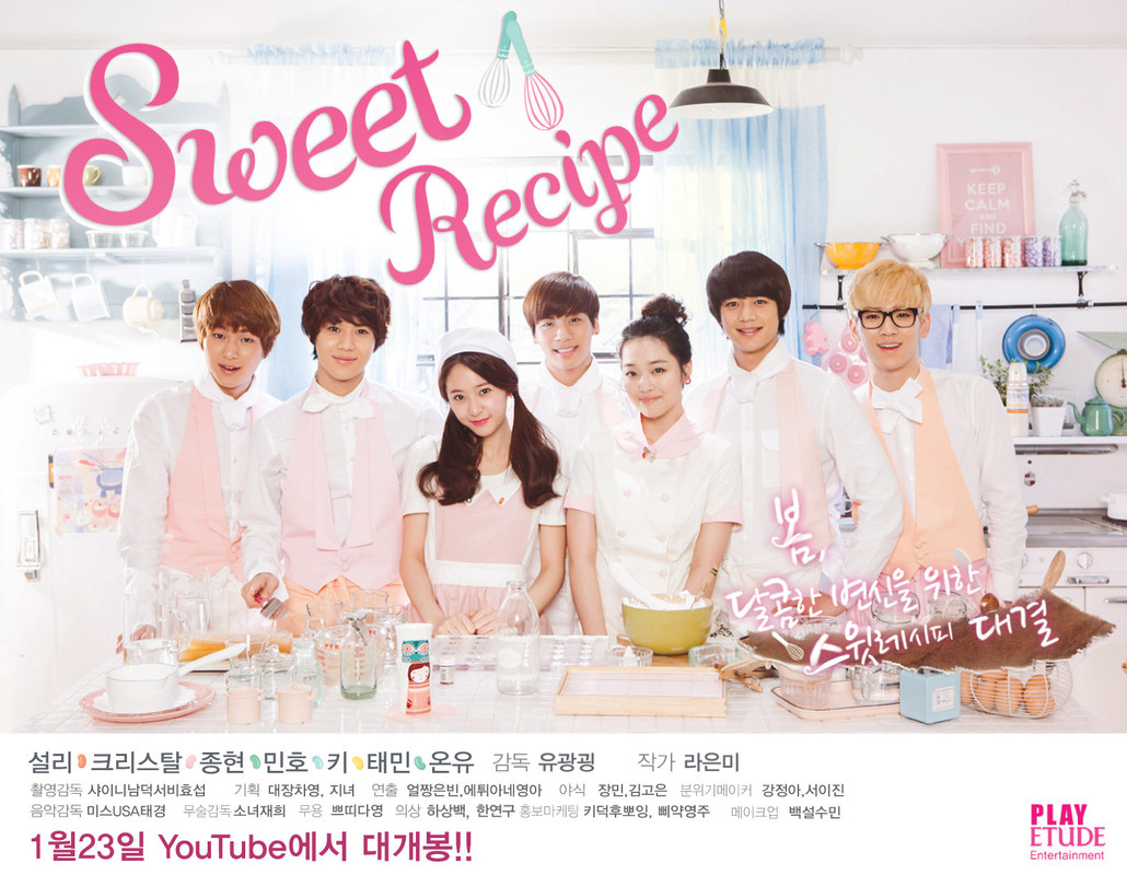 SHINee Etude House Sweet Recipe 2