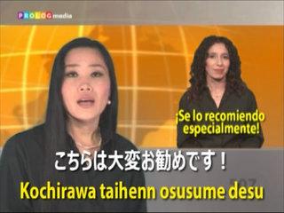 Speakit TV: Aprendiendo Japones [Video Curso]