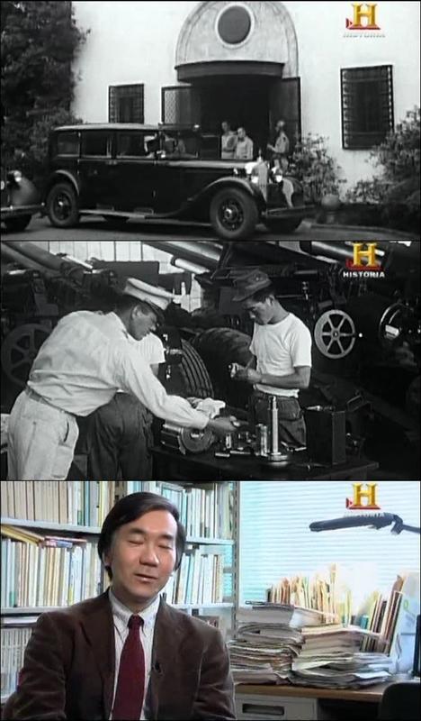 Japón: El emperador y el ejército [2009] [C. Historia] [SATRip]
