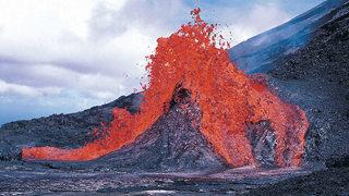 Odisea volcánica: Un lugar infernal (2017)