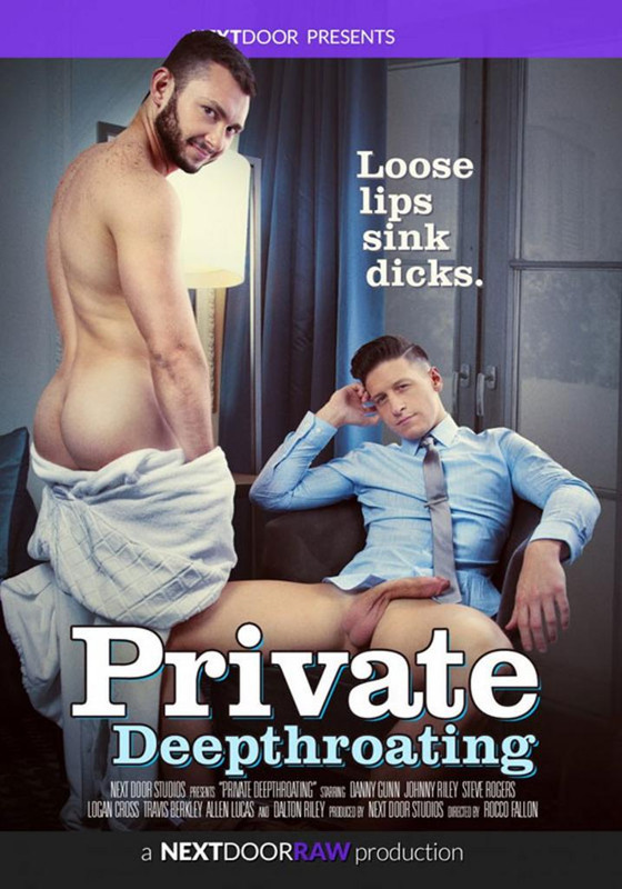 Private Deepthroating