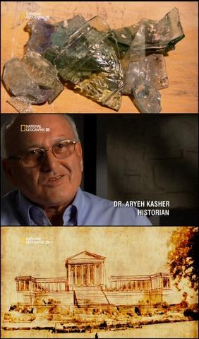 La tumba perdida de Herodes [2008][NatGeo][HDTV 720p]