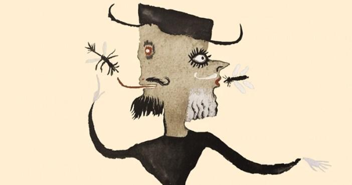 Detalhe de uma das obras da série de Leonora Carrington