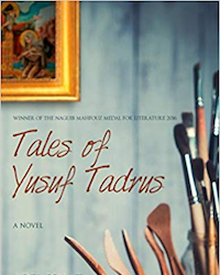 The Tales of Yusuf Tadros