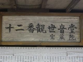 sashima12-2.jpg