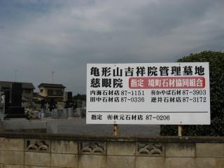 sashima14-1.jpg
