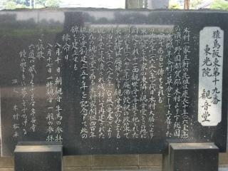 sashima3-2-2.jpg