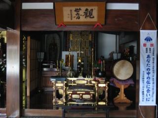 sashima4-5-3.jpg