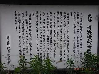 hitachi11-1.jpg