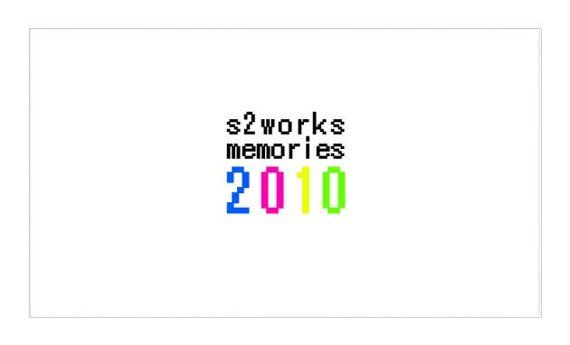 s2works_2010.jpg