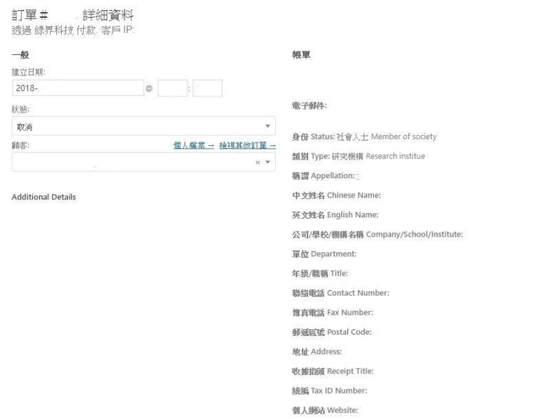 WooCommerce user custom fields on admin