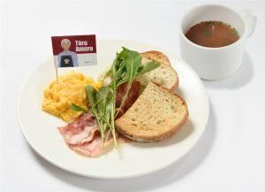 パン職人が朝の喫茶ポアロで注文しなかったモーニングセット