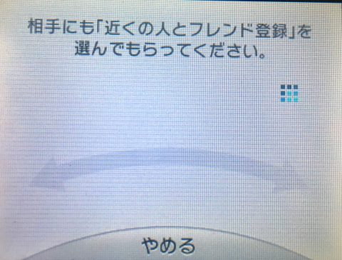 friendcode-7