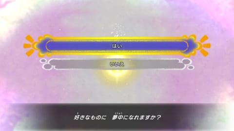 ポケダン dx 最強 ポケモン