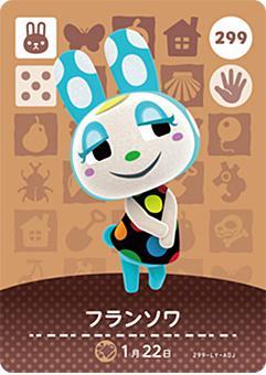 Amiibo あつ 値段 森 mtlsb.jp: Animal