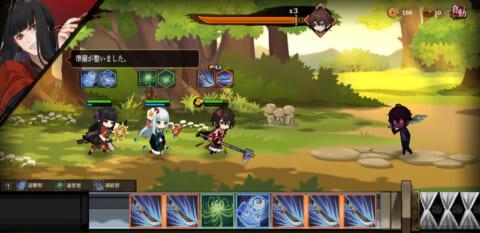 「剣が刻」試練 虚との戦闘画面