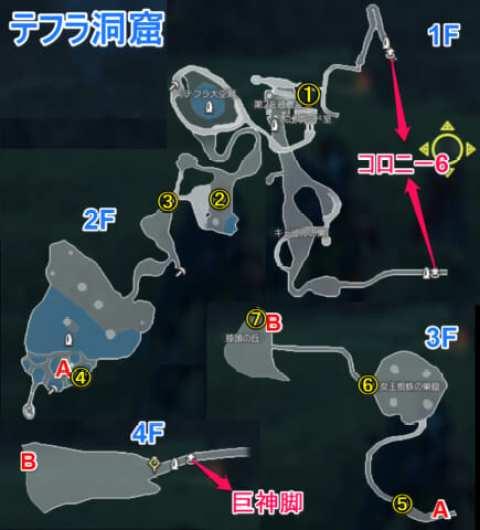 テフラ洞窟マップ