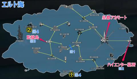 エルト海宝箱マップ