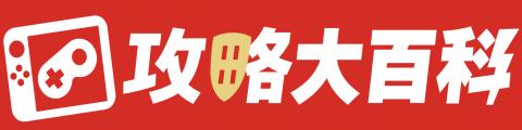 ポケモン金銀クリスタル 攻略大百科