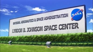 ジョンソン宇宙基地
