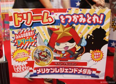 Tokyo_Toy_Show_Blog_16060971