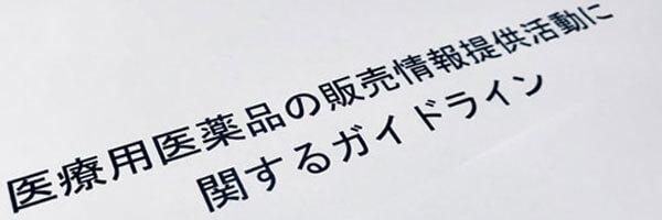 2019_kijirank_6