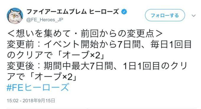 スクリーンショット 2018-09-15 18.20.14