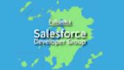 Fukuoka Salesforce Developer Group