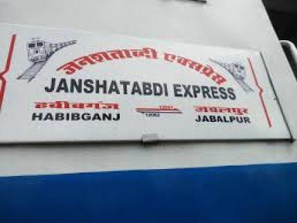 Bhopal-Jabalpur, Jan-Shatabdi Express