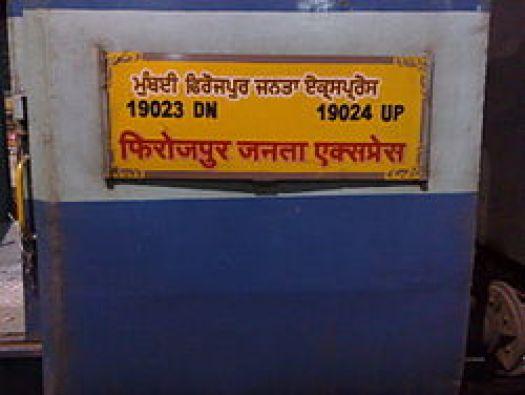 Mumbai-Firozpur, FRZ-Janta-Express