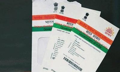 aadhar card Download Print