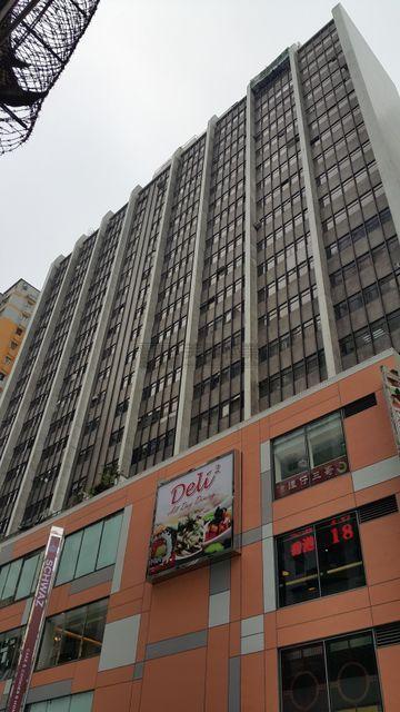 旺角威達商業大廈 高層 (6272) - 工商舖搵盤 - 美聯工商舖