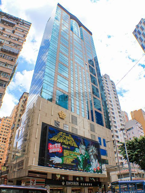 Wan Chai Emperor Group Centre (106145) - Search Properties - 美聯工商舖
