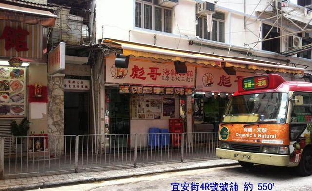 觀塘宜安街 (20490) - 舖位 租售搵盤 - 美聯工商舖