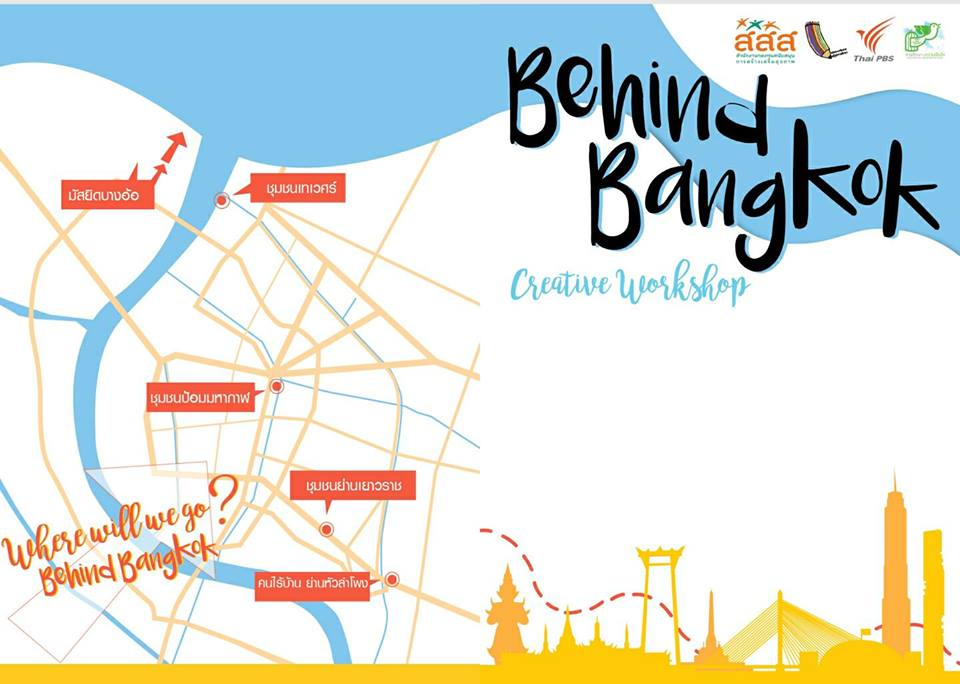Behind bangkok: Behind the urban