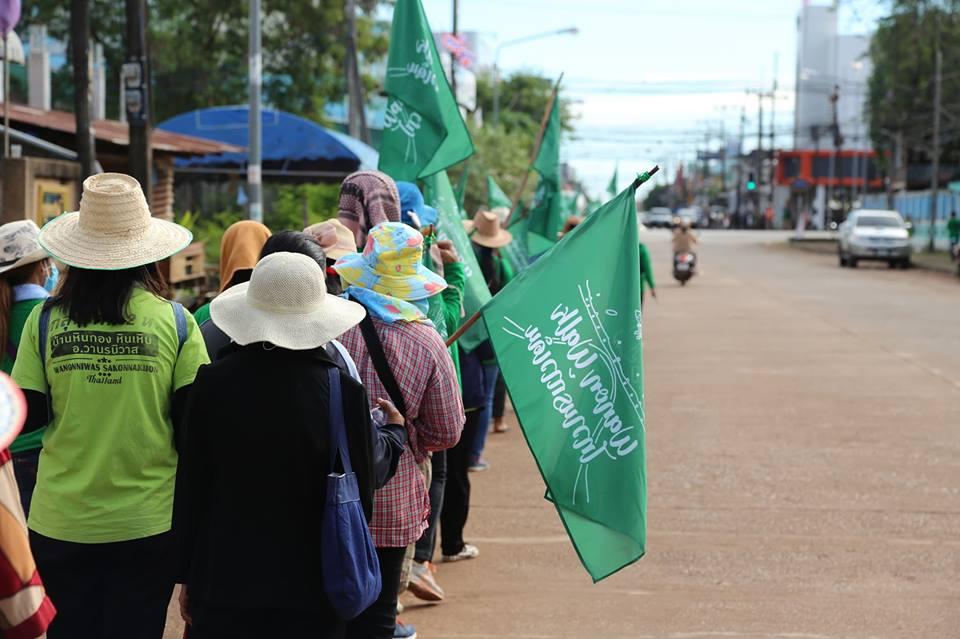"""ไทวานรก้าวเดิน """"เดินเพื่อพูด เดินเพื่อธรรมชาติ เดินเพื่อสกลนคร"""" ในวันสิทธิมนุษยชนสากล"""