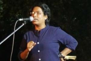 Bhupali Magare