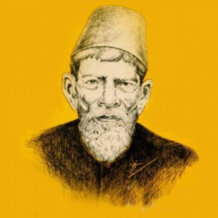 Photo : Daily Azad