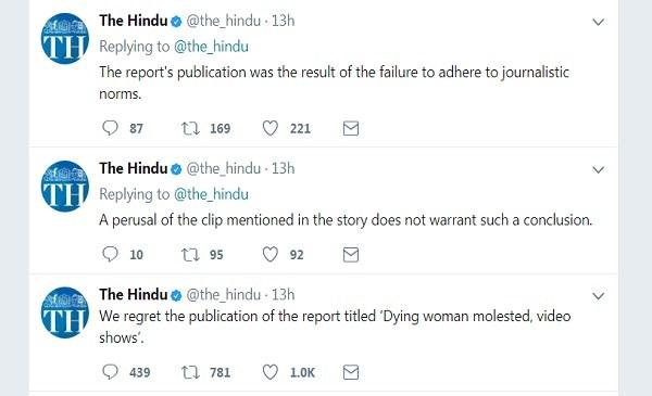 fn_the-hindu