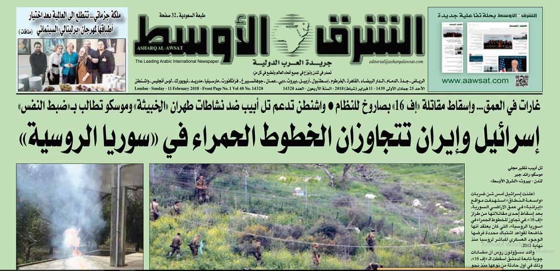 اسرائیل اور ایران نے شام میں سرخ لکیر کراس کی