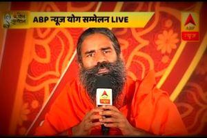 اے بی پی نیوز کے پروگرام میں بابا رام دیو (فوٹو بشکریہ : اے بی پی نیوز)