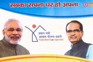 PMAY-Madhya-Preadesh
